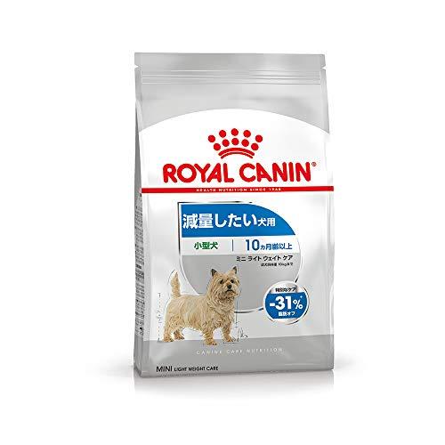 ロイヤルカナン『ミニ ライト ウェイト ケア(減量したい犬用 小型犬専用 成犬〜高齢犬用)』
