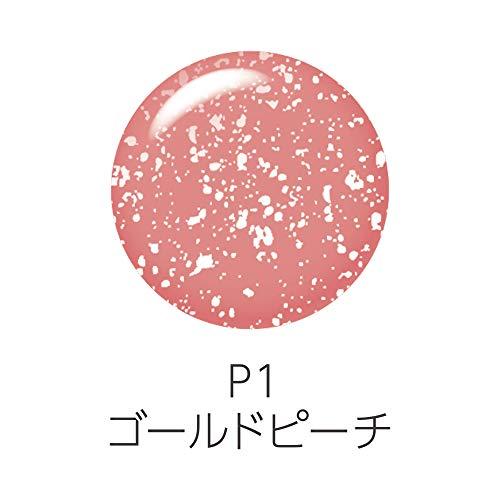 セザンヌパールグロウチークP1ゴールドピーチ2.4g