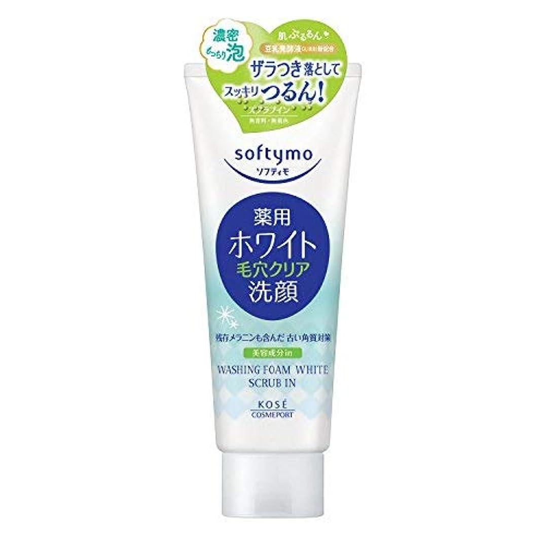 窒素助言チャットソフティモ薬用洗顔フォーム(ホワイト)スクラブイン × 12個セット