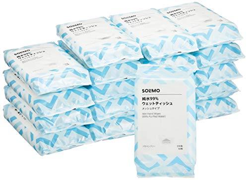 [Amazonブランド] SOLIMO 純水99% ウェットティッシュ メッシュタイプ 60枚入×20個 (1200枚) 日本製 パラベ...
