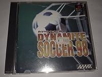 ダイナマイトサッカー98