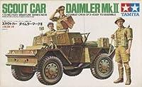 1/35 ミリタリーミニチュアシリーズ No.18 スカウトカー ダイムラーマークII [35018]