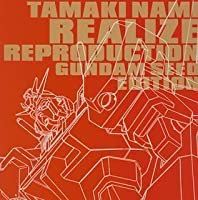 Realize Reproduction: Gundam Seed Edition by Nami Tamaki