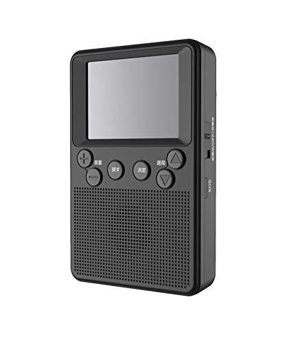 SaiEL 手回し充電機能付き2.8インチワンセグポケットラジオ AM/FM テレビを見る 3Way電源式 乾電池対応 USB電源 停電時 緊急時 防災対策商品 スマホを充電 在庫有 即納