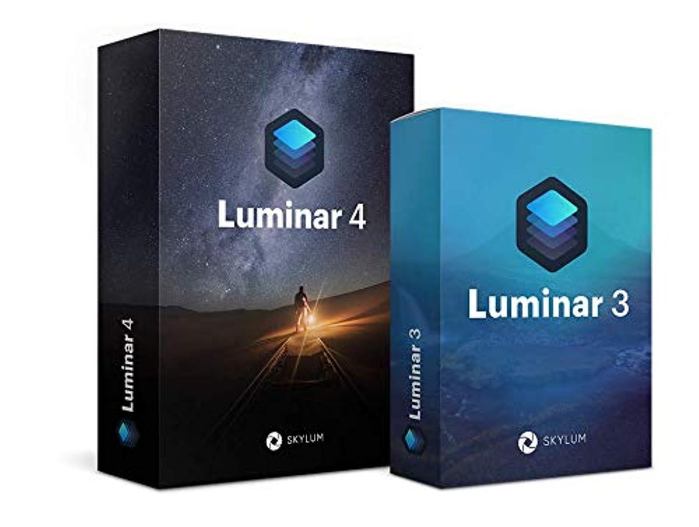 ミスペンド第作り上げるLuminar 3 + 4早期申込 | Skylum Software社製 Mac/Windows用|ダウンロード版