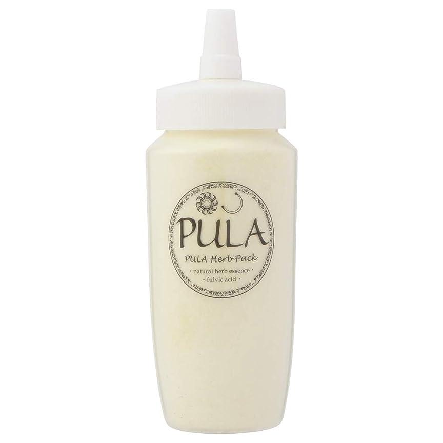 本部欲しいです心理的プーラ ハーブパック 200g (頭皮用パック)【ハーブ&フルボ酸】 ヘッドスパ専門店 PULA 100%自然由来配合