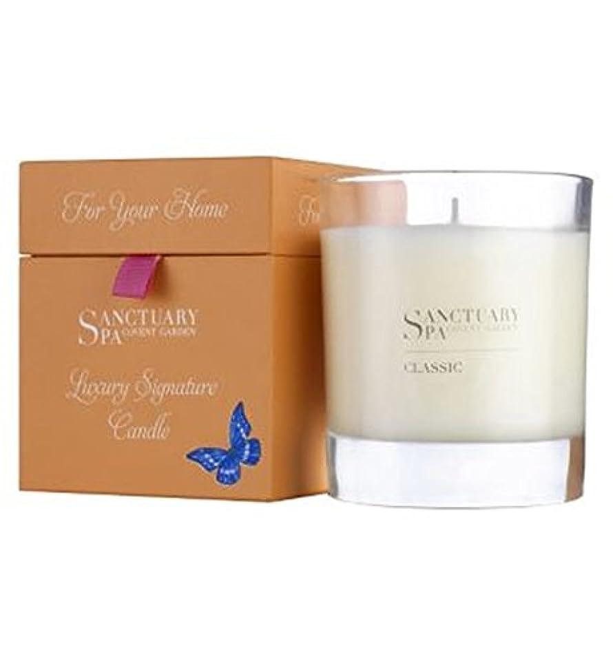 優雅なスライス落胆するSanctuary Classic Fragranced Candle - 聖域のクラシックフレグランスキャンドル (Sanctuary) [並行輸入品]