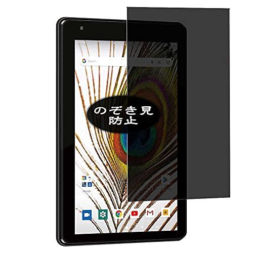 VacFun Anti Espia Protector de Pantalla, compatible con RCA Voyager 7 tablet 7', Screen Protector Filtro de Privacidad Protectora(Not Cristal Templado) NEW Version