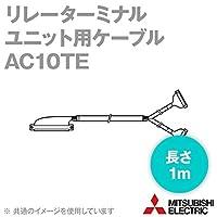 三菱電機 AC10TE リレーターミナルユニット用ケーブル (長さ: 1m) NN