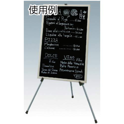 『アイリスオーヤマ イーゼル ESL-1380 ブラウン』のトップ画像