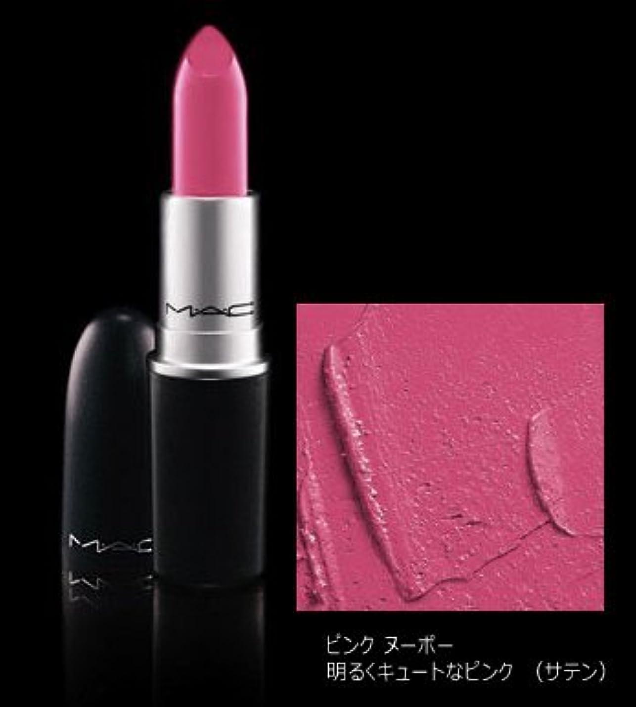 活力酸っぱい里親【マック】リップスティック (サテン) #ピンク ヌーボー 3g [並行輸入品]