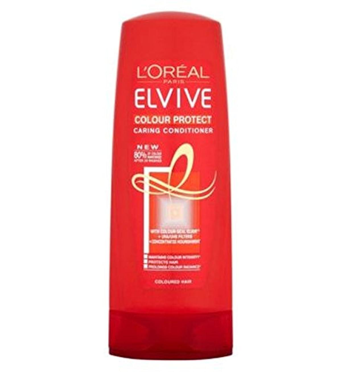 場合レイアウト野生L'Oreall Elviveカラーコンディショナー400ミリリットルを保護 (L'Oreal) (x2) - L'Oreall Elvive Colour Protect Conditioner 400ml (Pack of 2) [並行輸入品]