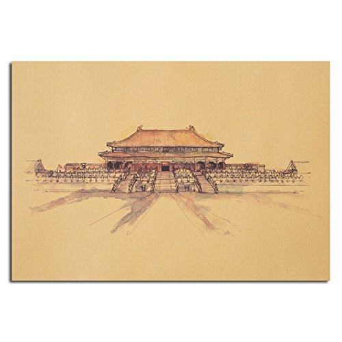 Inovey Beijing Imperial Palace Croquis Poster Papier Kraft Wall Poster 21 Pouces X 14 Pouces