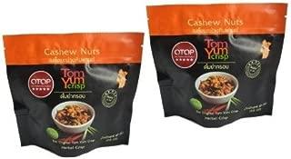 Tom Yum Crisp Cashew Nuts Thai Tom Yum flavor, 2.8oz. (Pack of 2)