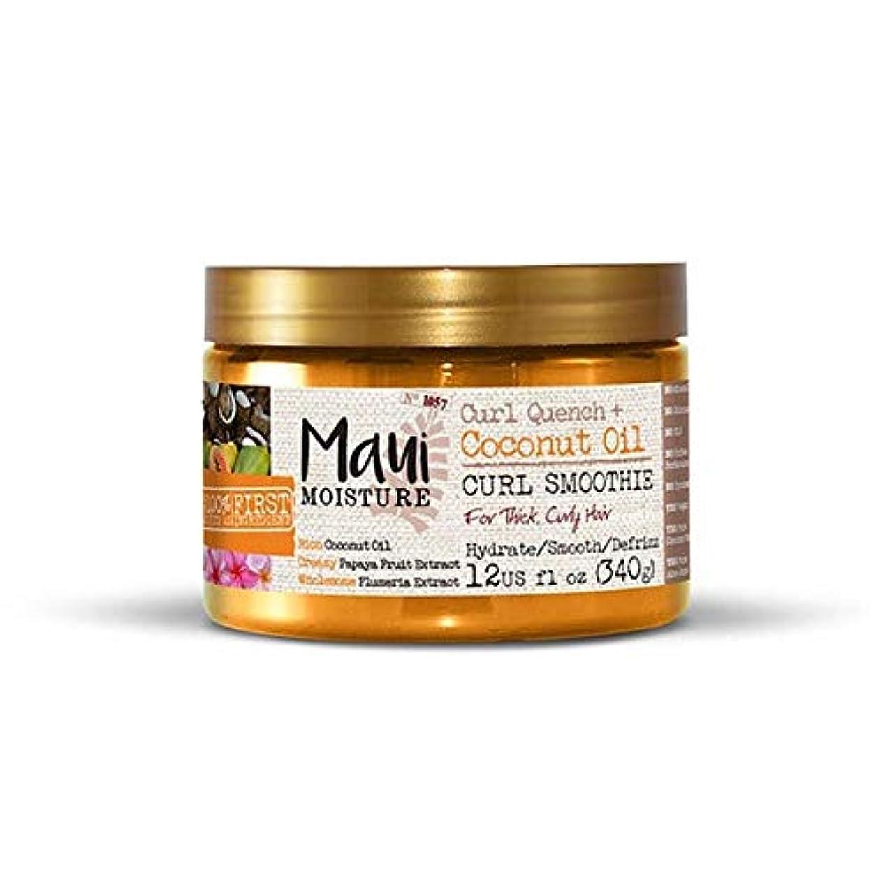 贈り物海里うがい[Maui Moisture ] マウイ水分カールクエンチ+ココナッツオイルカールスムージー - Maui Moisture Curl Quench + Coconut Oil Curl Smoothie [並行輸入品]