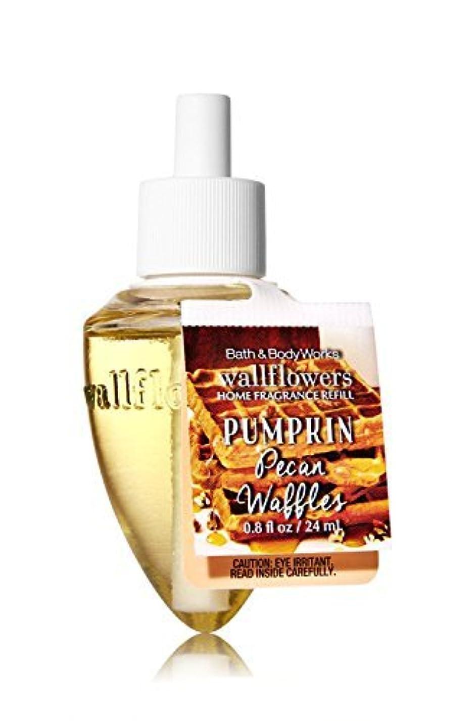 放射能そうでなければクリケット【Bath&Body Works/バス&ボディワークス】 ルームフレグランス 詰替えリフィル パンプキンピーカンワッフル Wallflowers Home Fragrance Refill Pumpkin Pecan Waffles [並行輸入品]