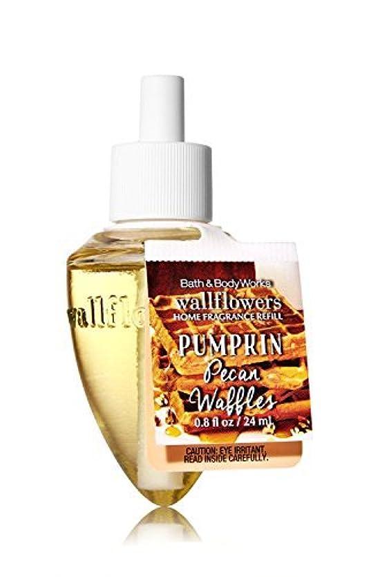 調査手首聡明【Bath&Body Works/バス&ボディワークス】 ルームフレグランス 詰替えリフィル パンプキンピーカンワッフル Wallflowers Home Fragrance Refill Pumpkin Pecan Waffles [並行輸入品]