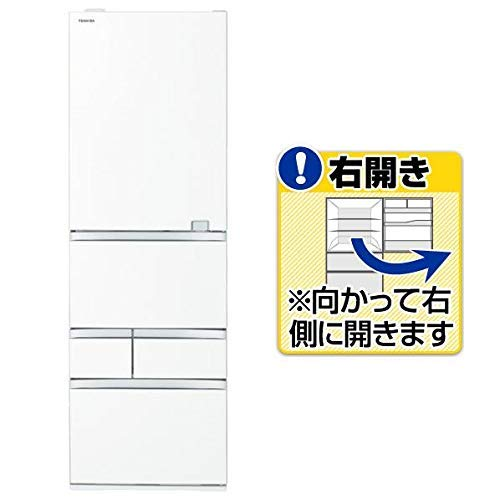 東芝 【右開き】465L 5ドアノンフロン冷蔵庫 VEGETA クリアグレインホワイト GRS470GZUW