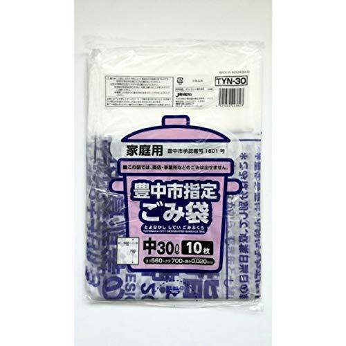ジャパックス TYN30 豊中市 指定 ゴミ袋 家庭用 指定袋 30L 10枚入 × 10個セット