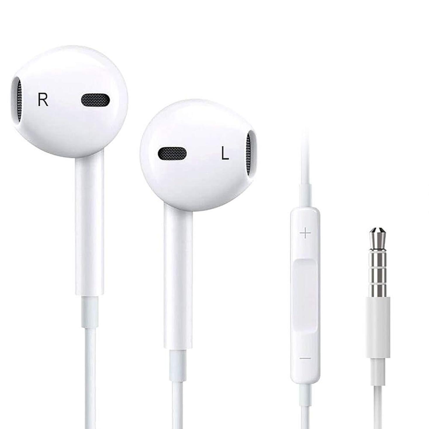 音楽定期的に踏みつけiPhone イヤホン イヤフォン 3.5mm ジャック 有線イヤホン 高音質 通話可能 リモコン付き マイク付き iPad iPod Android 対応