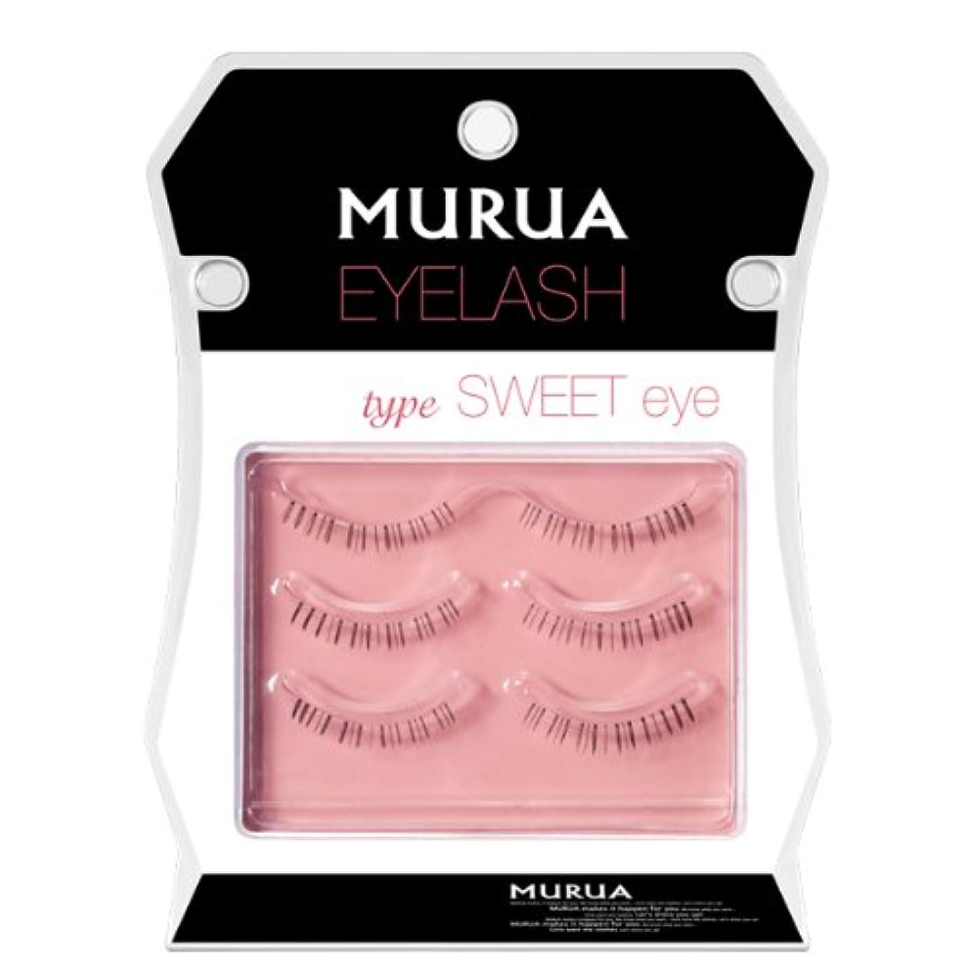 シルク魅惑的な夕方MURUA EYELASH SWEET eye (下まつげ)