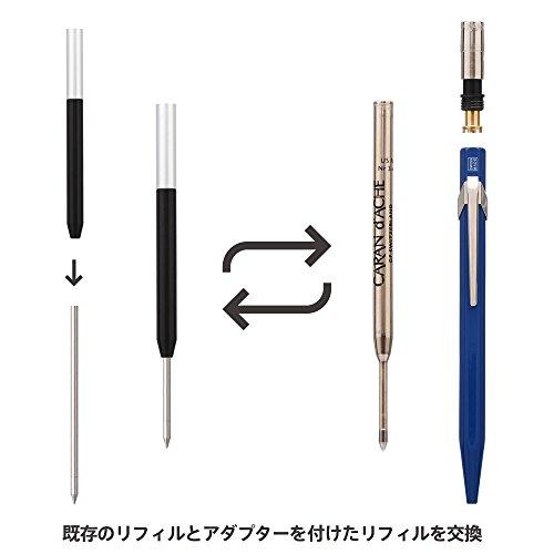 『ボールペン リフィルアダプター CD-01 (カランダッシュ CARAN d'ACHE ボールペン リフィル 対応モデル)』の3枚目の画像