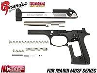 GUARDER ガーダー M9 アルミスライド&フレームKIT デザートストーム 東京マルイ M9/M92F 用 M92F-25(F)
