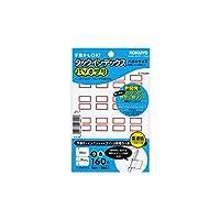 (まとめ買い) コクヨ タックインデックス パソプリ 小 赤 タ-PC20R 【×10】