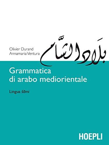 Grammatica di arabo mediorientale. Lingua sami