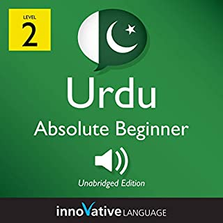 Learn Urdu - Level 2: Absolute Beginner Urdu: Volume 1: Lessons 1-25 audiobook cover art