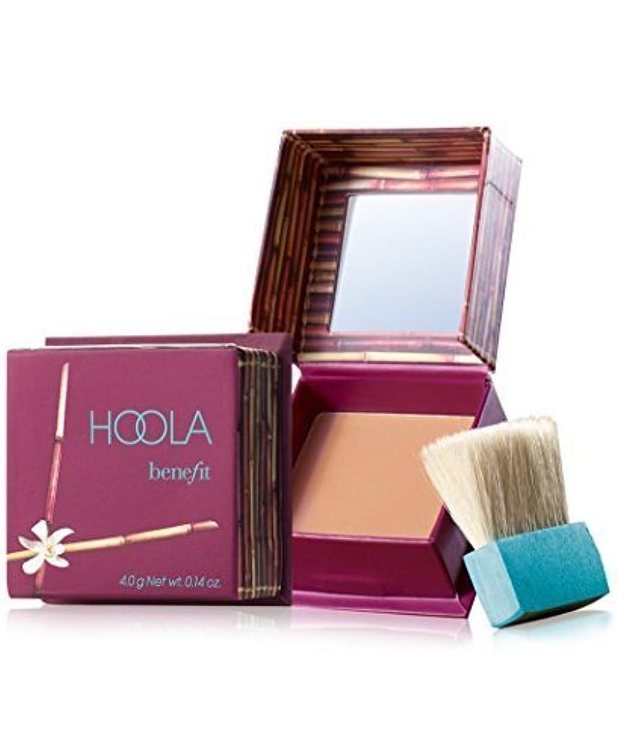 洞窟解凍する、雪解け、霜解けエンターテインメントBenefit Cosmetics Hoola Matte Bronzer Travel Mini (.14 oz) [並行輸入品]