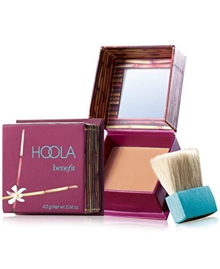 すばらしいです応用壊すBenefit Cosmetics Hoola Matte Bronzer Travel Mini (.14 oz) [並行輸入品]