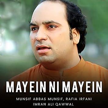 Mayein Ni Mayein