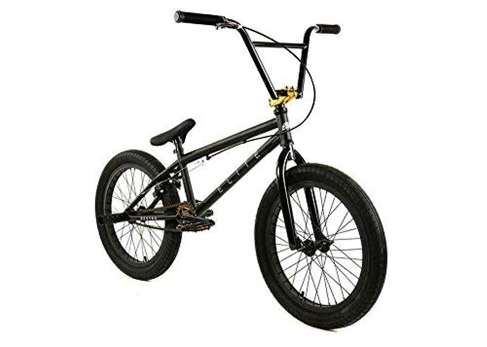 右呼吸要塞Elite 20インチ BMX 自転車 デストロモデル フリースタイルバイク
