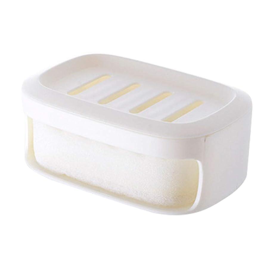 繁殖縁軽くHealifty ソープボックス二重層防水シールソープコンテナバスルームソープ収納ケース(ホワイト)