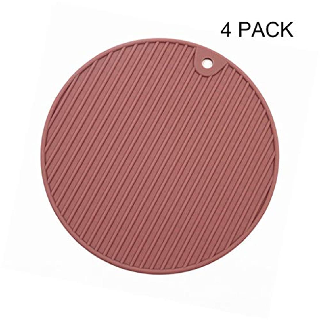 QVIVI Drying Drainer Mat Dish Washer Kitchen Silicone Insulation Pad Anti-hot Non-Slip Table Mat Resistant High Temperature Coaster(Set of 4,Pink)