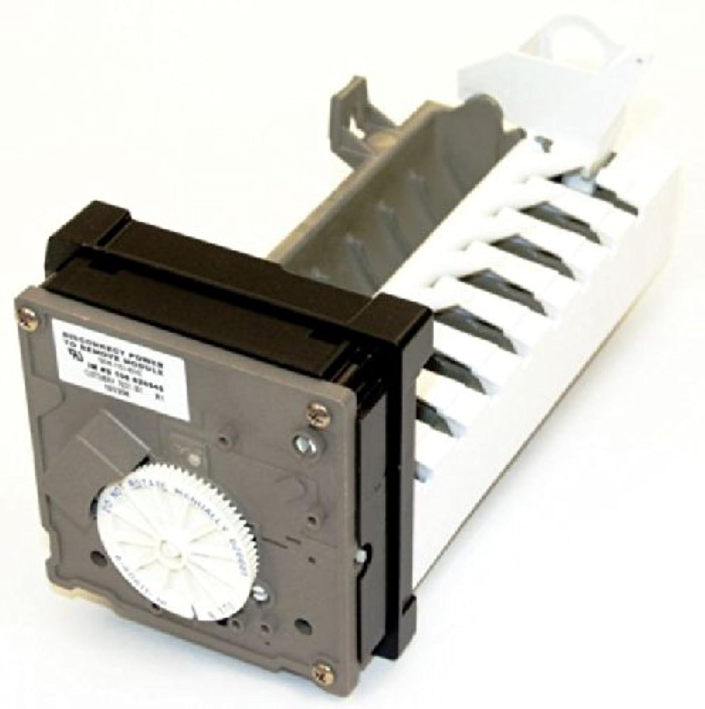 D7824706Q - Kitchen - Aid Replacement Refrigerator / Freezer Ice Maker