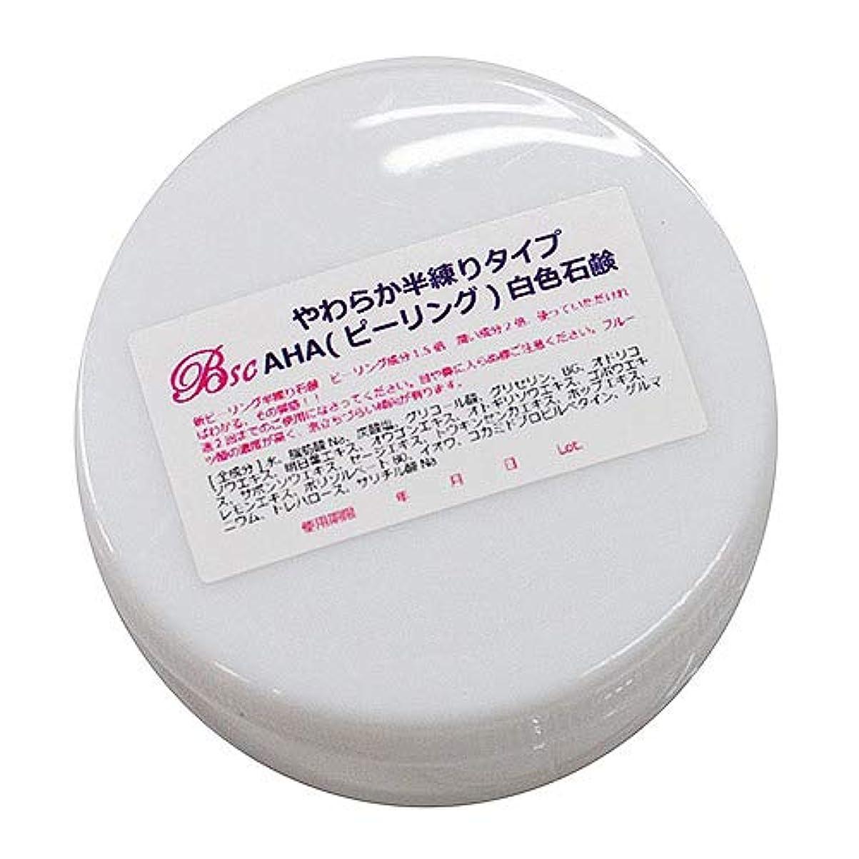 領域震え食料品店やわらかい半練りタイプAHA(ピーリング)石鹸?100g