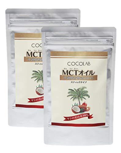 MCTオイル 中鎖脂肪酸油【スティックタイプ 7g×10袋】純度100% ピュアオイル 【バターコーヒー/スープ/サラダなどにも癖なくお使いいただけます】 (7g×10本入り)2袋セット