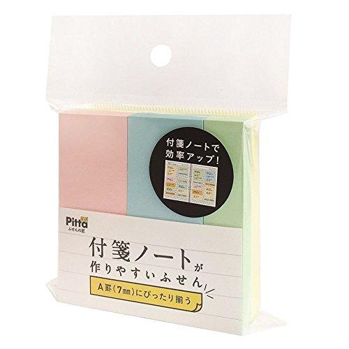 クラスタージャパン 付箋ノートが作りやすいふせん カラーアソート C-FNF-04