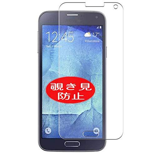 VacFun Anti Espia Protector de Pantalla Compatible con Samsung Galaxy S5 Neo, Screen Protector Sin Burbujas Película Protectora (Not Cristal Templado) Filtro de Privacidad New Version