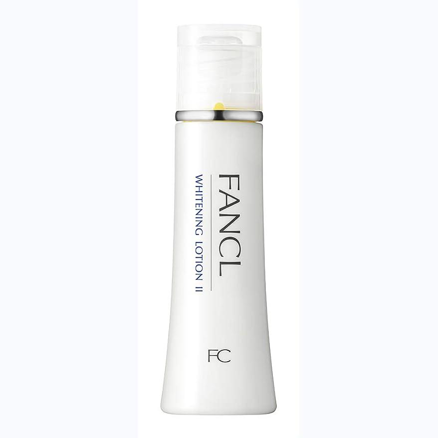 内陸グラム近くファンケル(FANCL) 新ホワイトニング 化粧液 II しっとり 1本 30mL<医薬部外品>