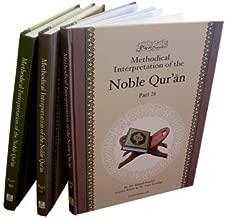 Methodical Interpretation of the Noble Quran