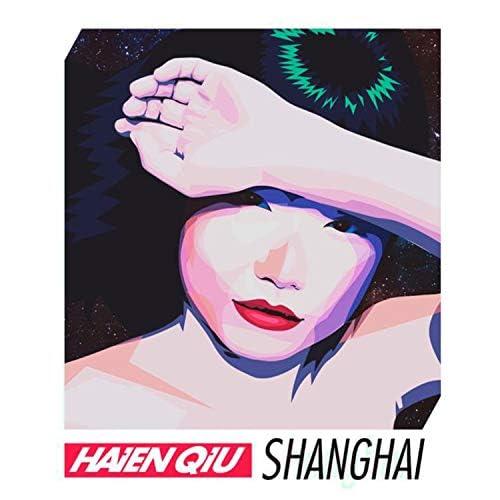 Haien Qiu