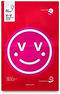 [Banila Co] V-V Vitalizing Dual Mask (20ml+12g) x5pcs