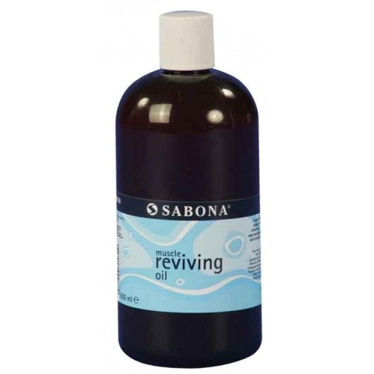 探すどう?ガスSABONA MUSCLE REVIVING OIL. 100ml. by Sabona
