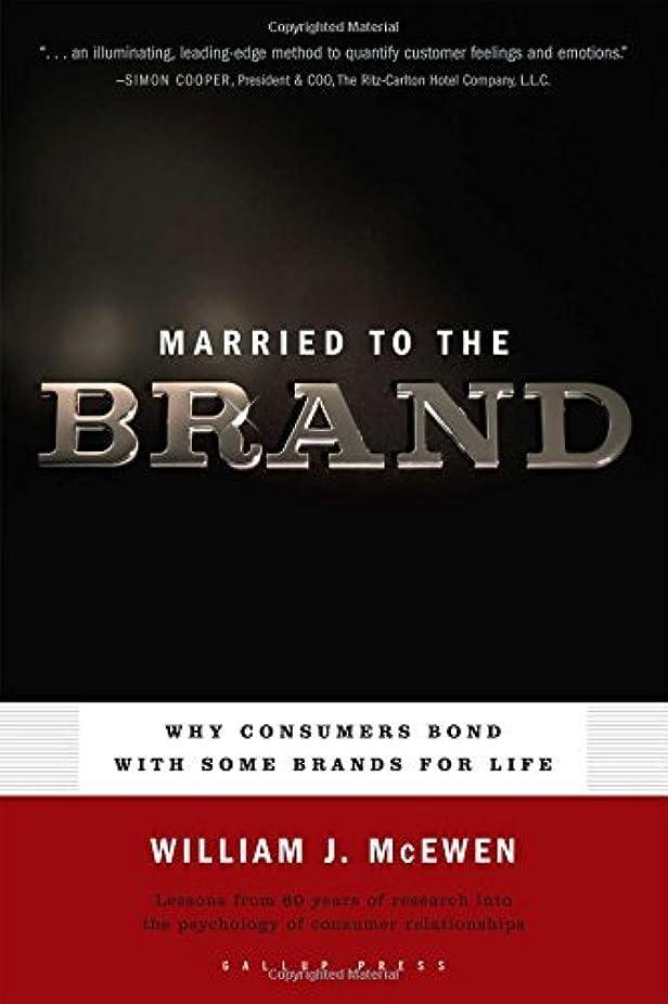 いろいろノーブルマニアックMarried to the Brand: Why Consumers Bond with Some Brands for Life (English Edition)