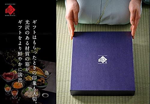 父の日プレゼント人気食べ物ランキング島の人北海道海鮮7点セット内祝い詰め合わせ贈答いくら