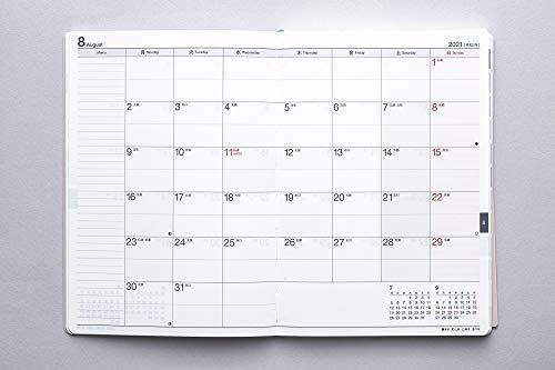 高橋手帳2021年B6ウィークリーフェルテ9ターコイズNo.239(2020年12月始まり)