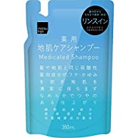 matsukiyo 薬用地肌ケアシャンプー リンスインタイプ詰替 380ml詰替 (医薬部外品)